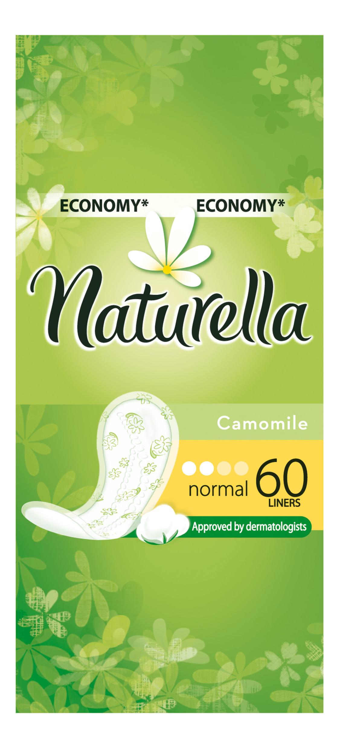 Прокладки Naturella ежедневные Camomile Normal Trio 60шт фото