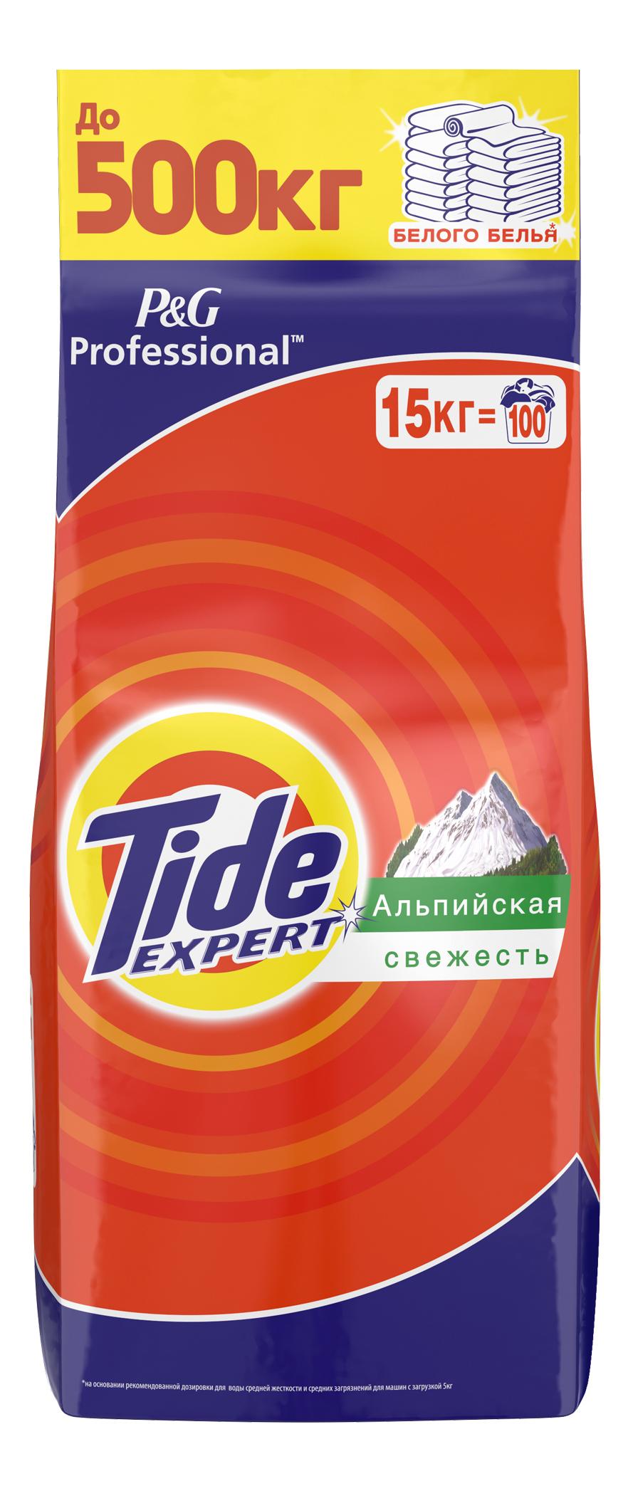 Порошок для стирки Tide expert альпийская свежесть