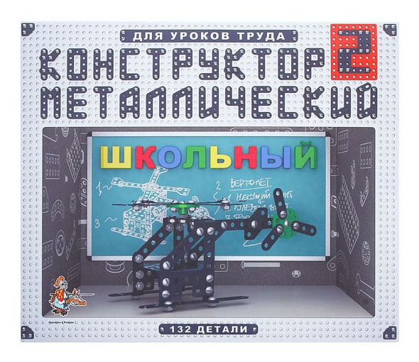 Конструктор металлический Десятое Королевство Школьный 2