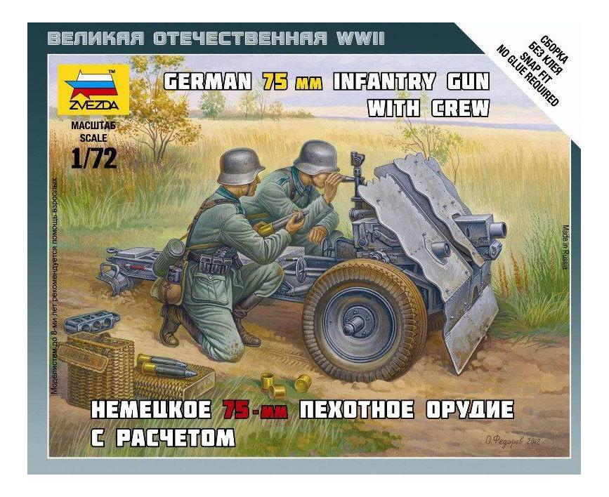 Купить Модель для сборки Zvezda 1:72 Немецкое 75-мм пехотное орудие с расчетом, Модели для сборки