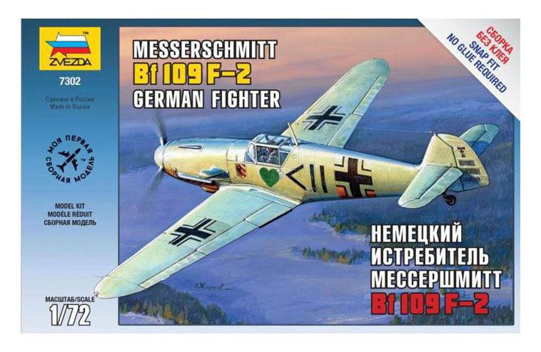Купить Модель для сборки Zvezda 1:72 Немецкий истребитель Мессершмитт BF-109F-2, Модели для сборки