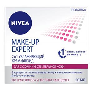 Крем-флюид для лица NIVEA Make-up Expert 2в1 увлажняющий 50 мл