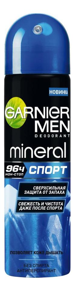 Дезодорант Garnier Mineral men C4504412 150 мл