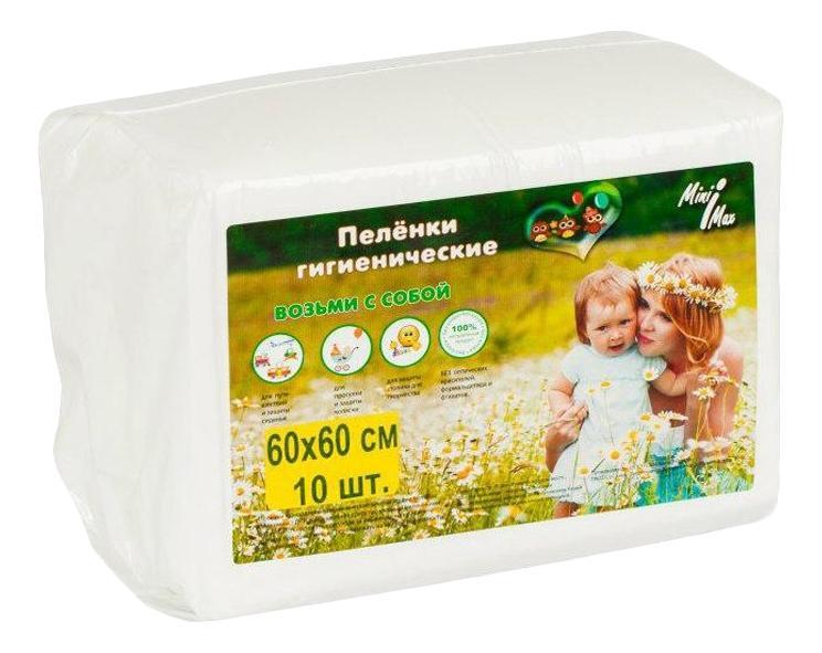 Пеленки для детей MiniMax Впитывающие пеленки 5 шт.