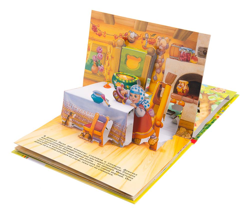 Книжка-игрушка Росмэн Три медведя, Книги по обучению и развитию детей  - купить со скидкой
