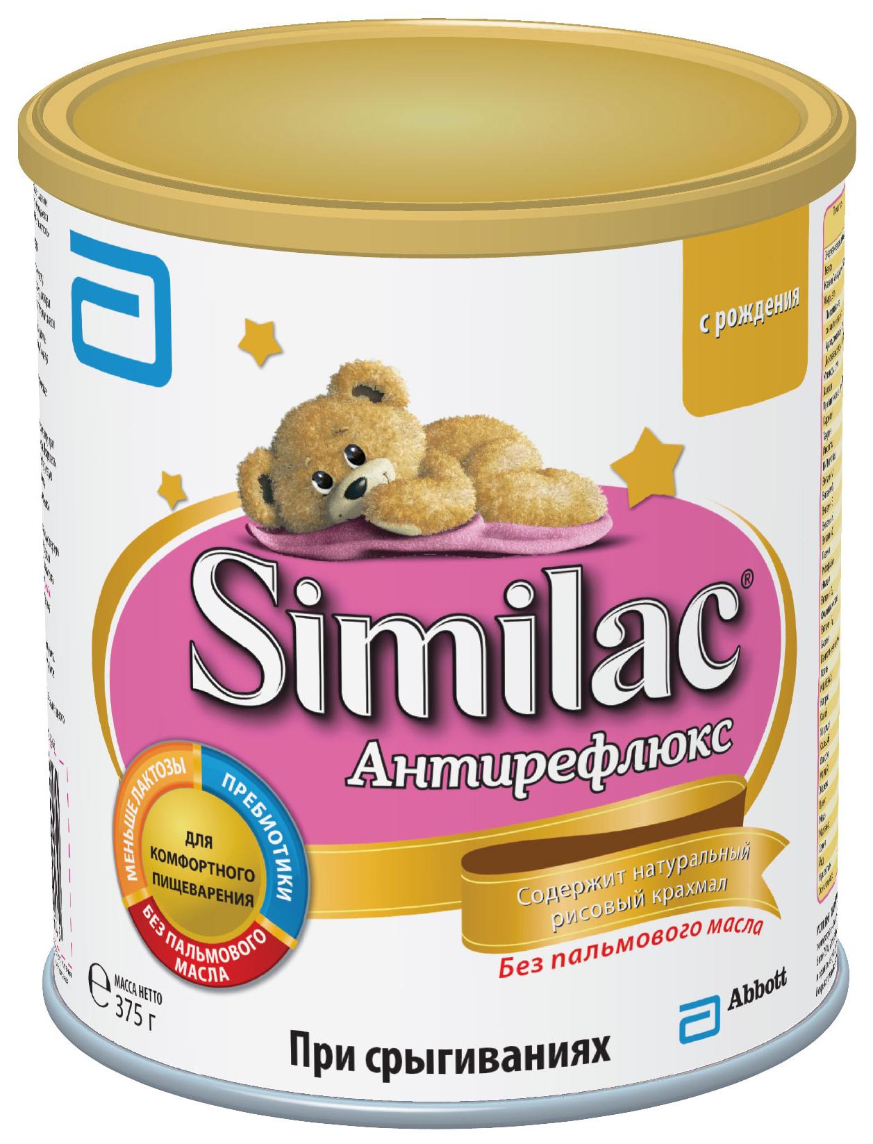 Молочная смесь Similac Антирефлюкс от 0 до 6 мес. 375 г