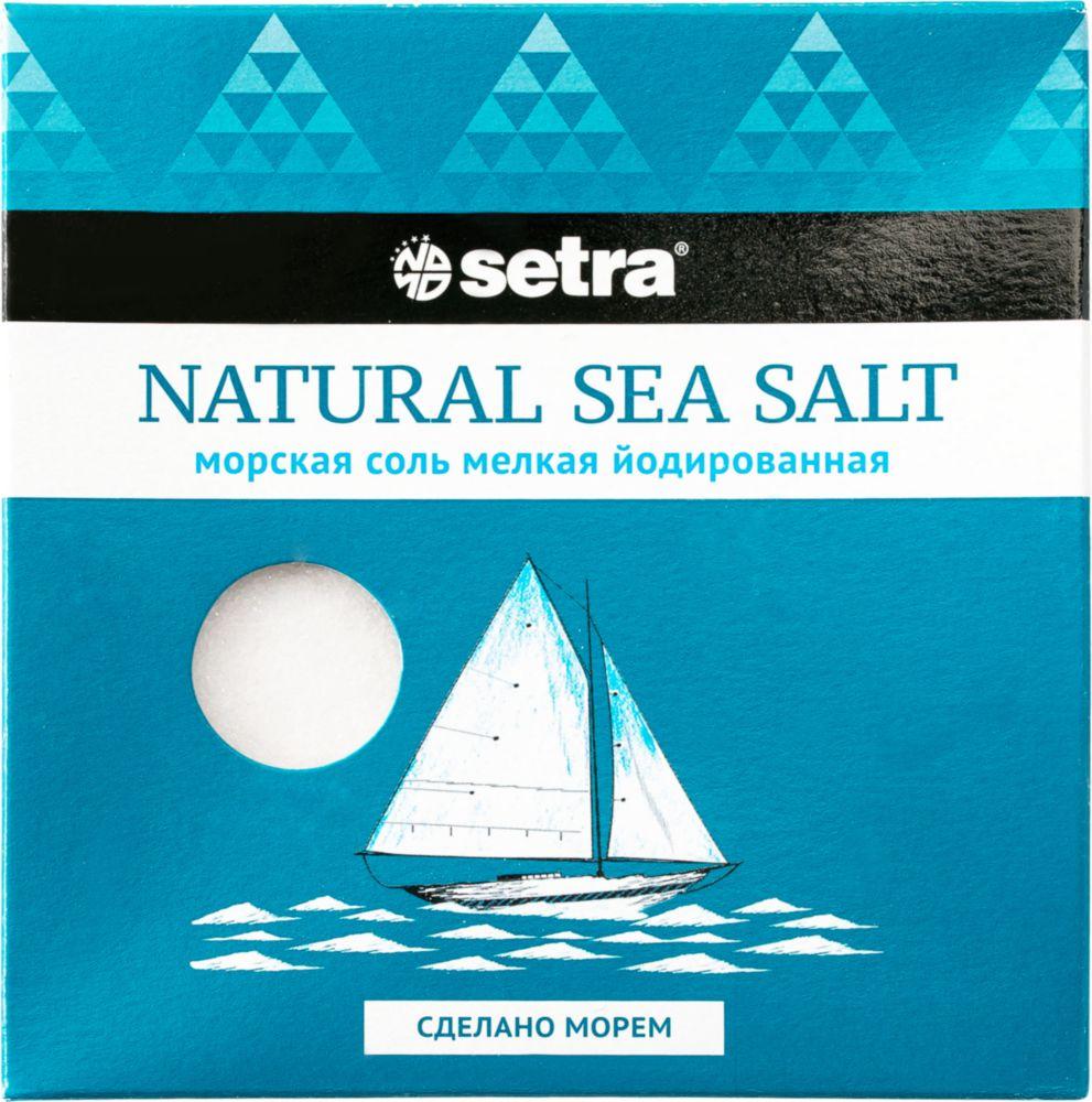Соль морская пищевая  Setra мелкая йодированная 500 г