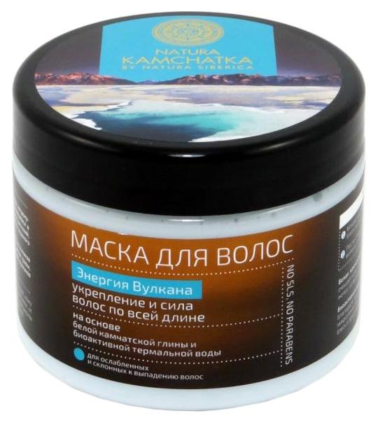 Маска для волос Natura Siberica Энергия вулкана 300 мл