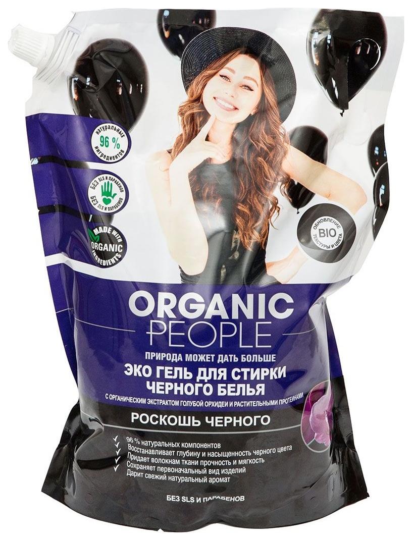 Гель для стирки Organic People для черного белья 2 л