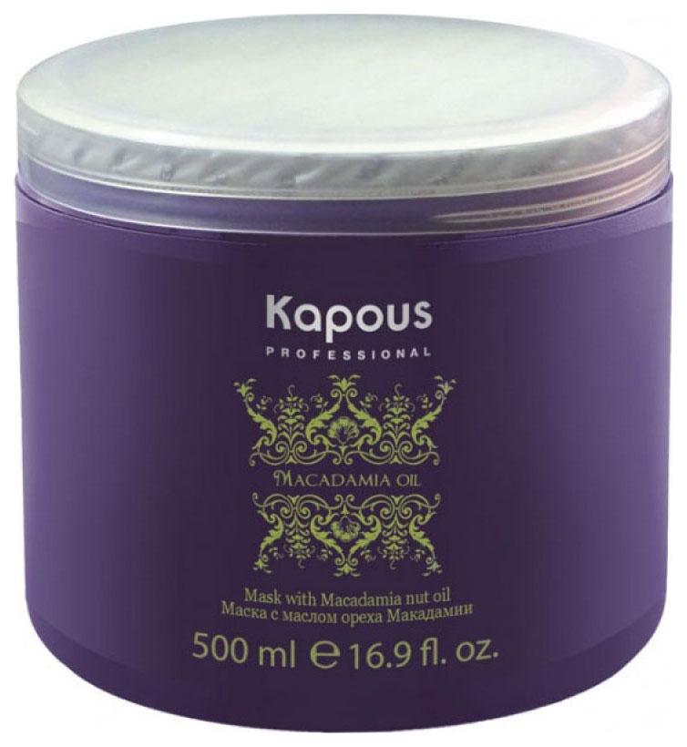 Купить Маска для волос Kapous Professional Macadamia Oil 500 мл