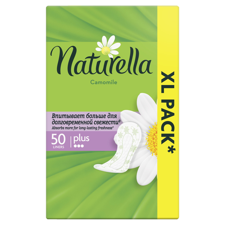 Женские гигиенические прокладки NATURELLA на каждый день Camomile Plus Trio 50шт