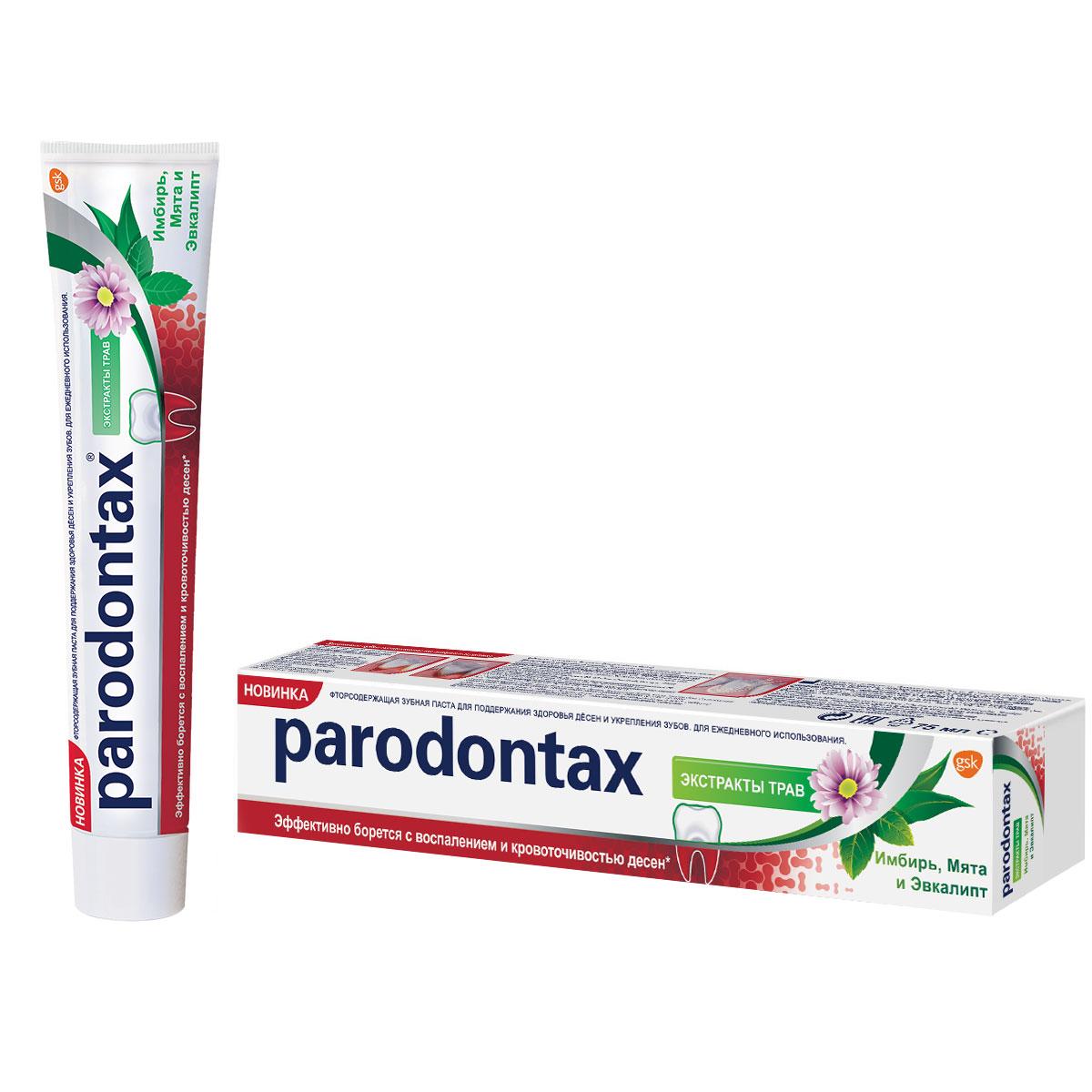 Зубная паста Parodontax Экстракты Трав 75 мл