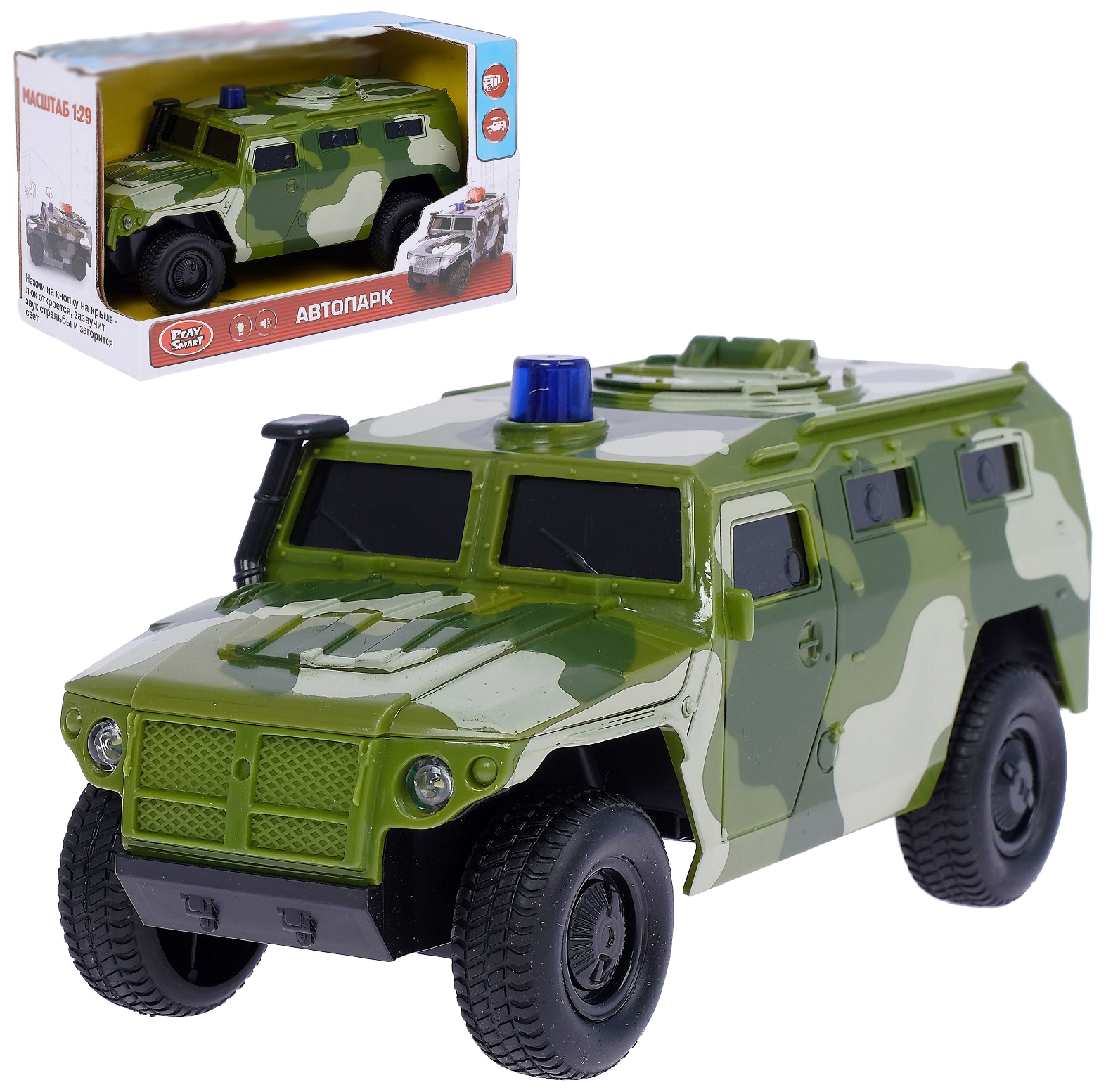 Купить PLAY SMART Машина инерционная Военная 9706C/DT, PLAYSMART, Военный транспорт