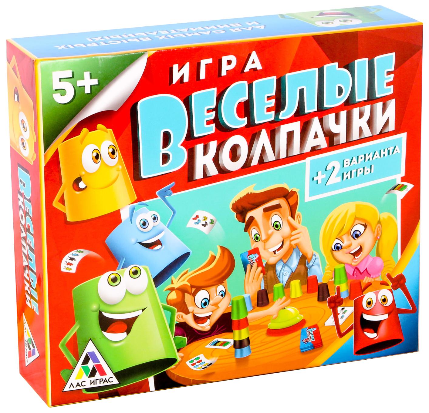 Настольная детская игра «Веселые колпачки» ЛАС ИГРАС