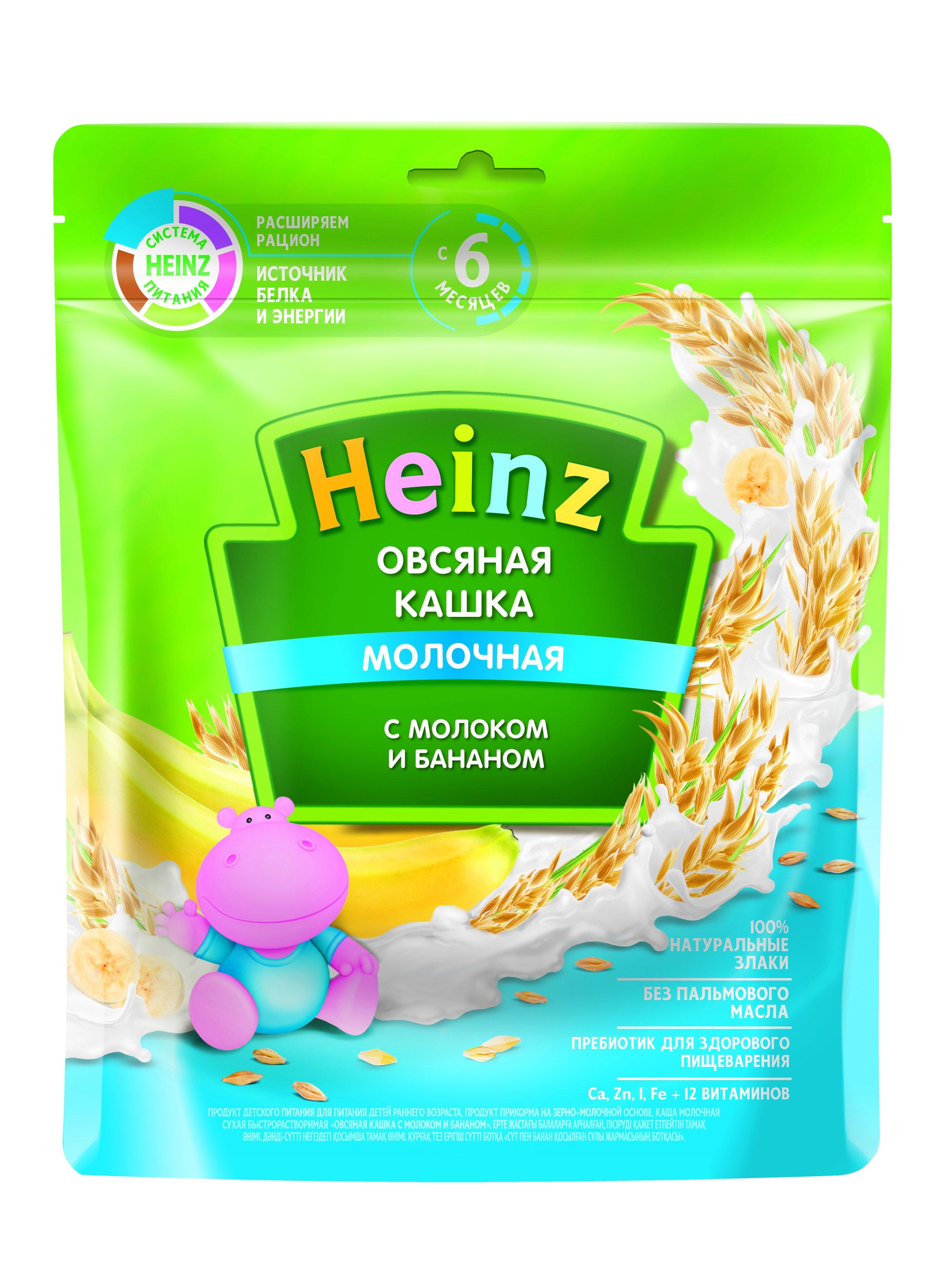 Каша молочная Heinz Овсяная с бананом с 6 мес. 200 г, 7 шт.