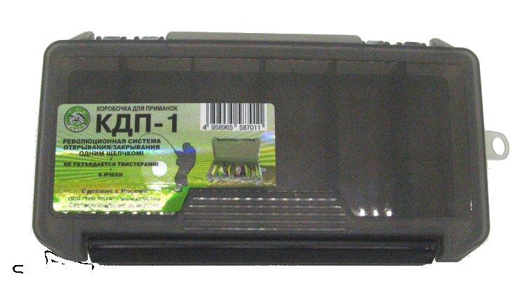Коробка рыболовная Три кита КДП-1 черная 19 x 10 x 3 см