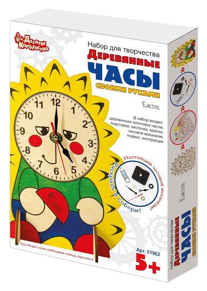 Набор для творчества Десятое королевство деревянные часы своими руками ежик 1962