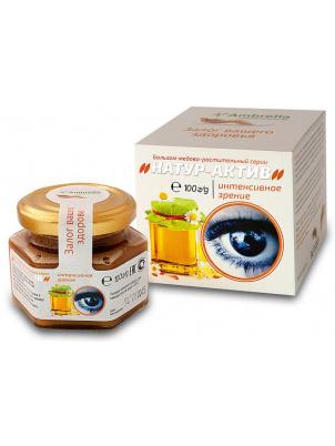 Ambrella Натур Актив Бальзам Интенсивное Зрение