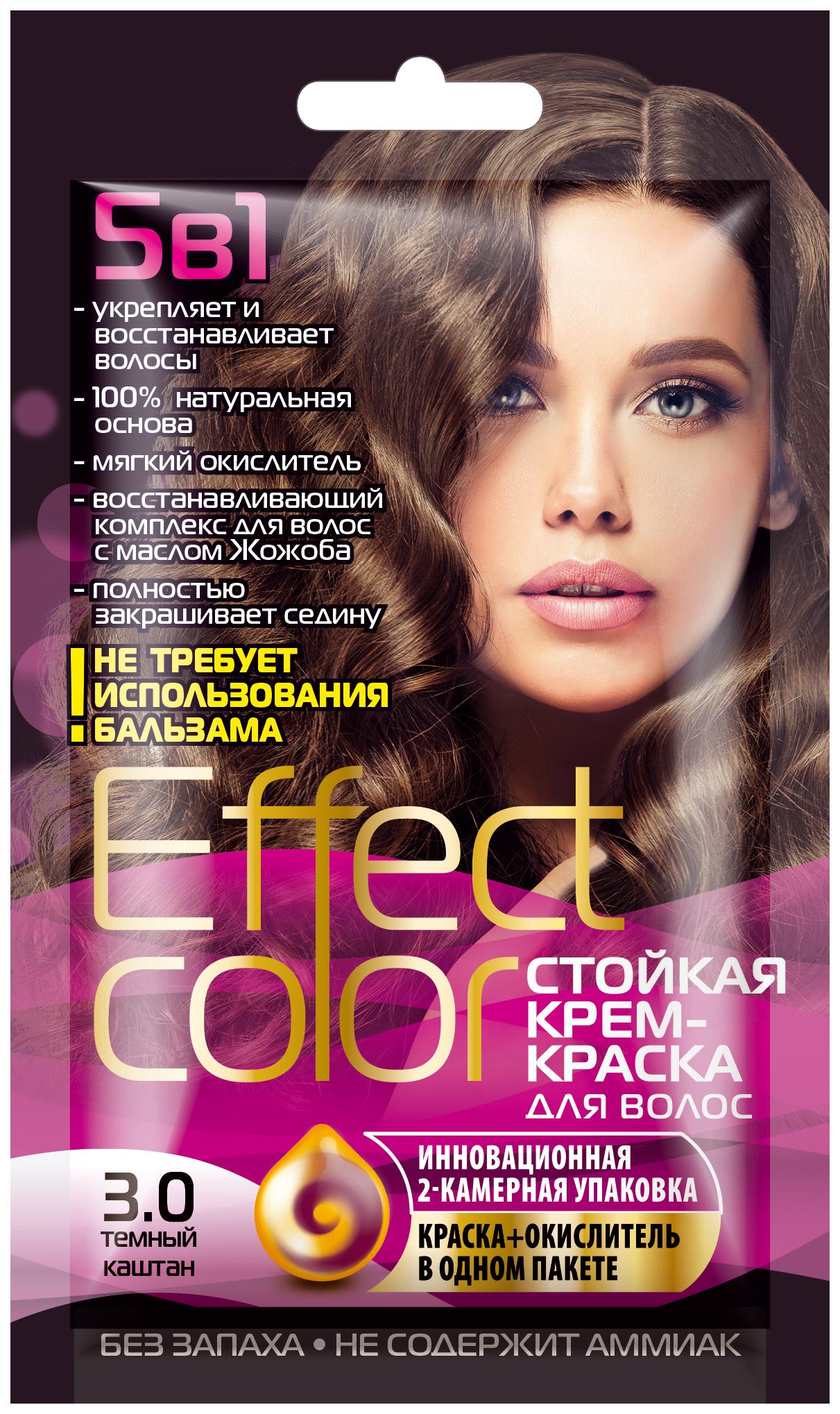 Купить Краска для волос Фитокосметик Effect Color Темный каштан 50 мл