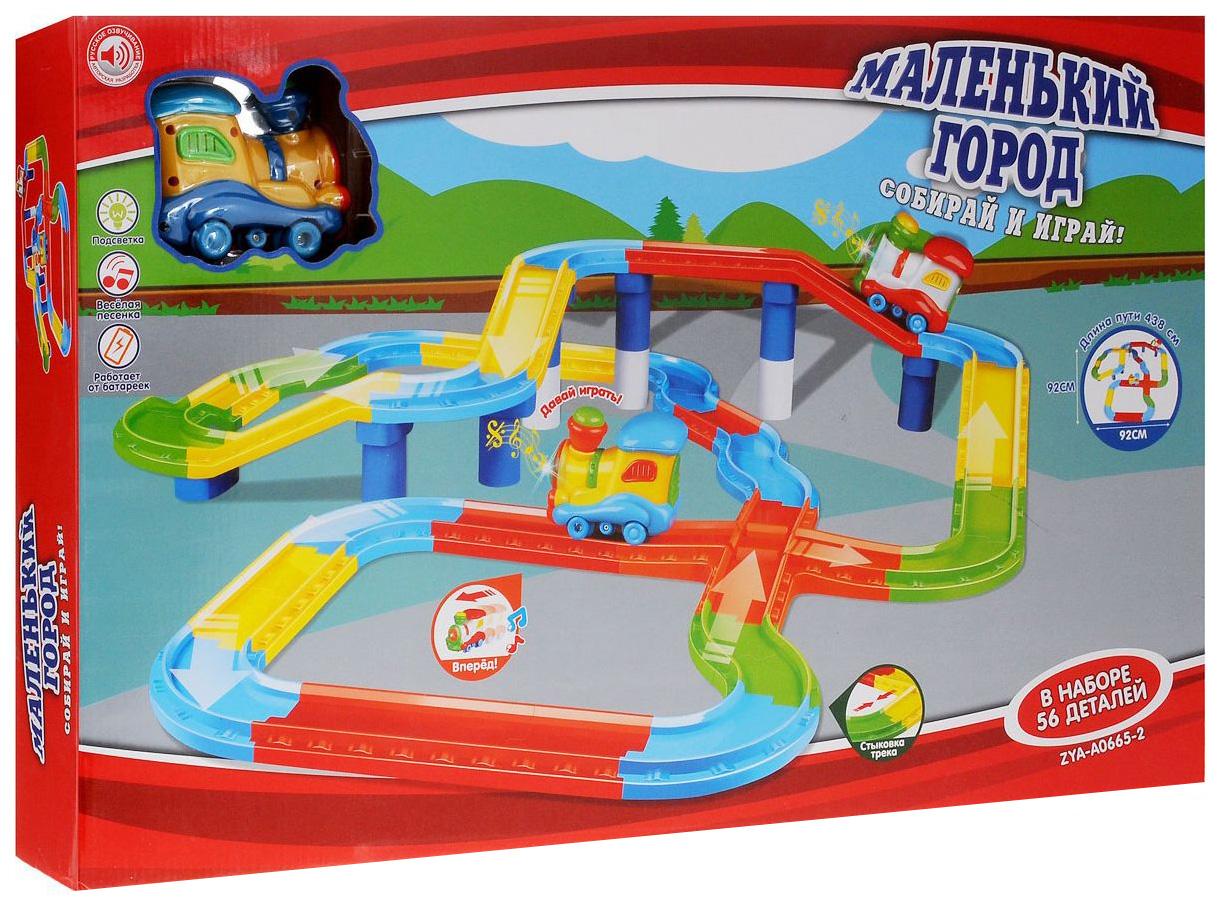 Купить Железная дорога Zhorya Маленький город Поезд со светом, 56 деталей, Детские железные дороги