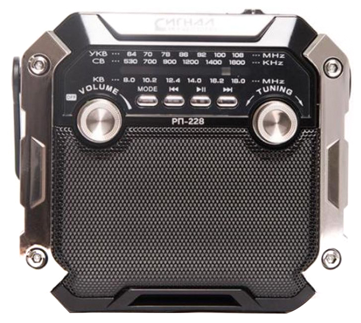 Радиоприемник Сигнал РП-228 Черный (17831)