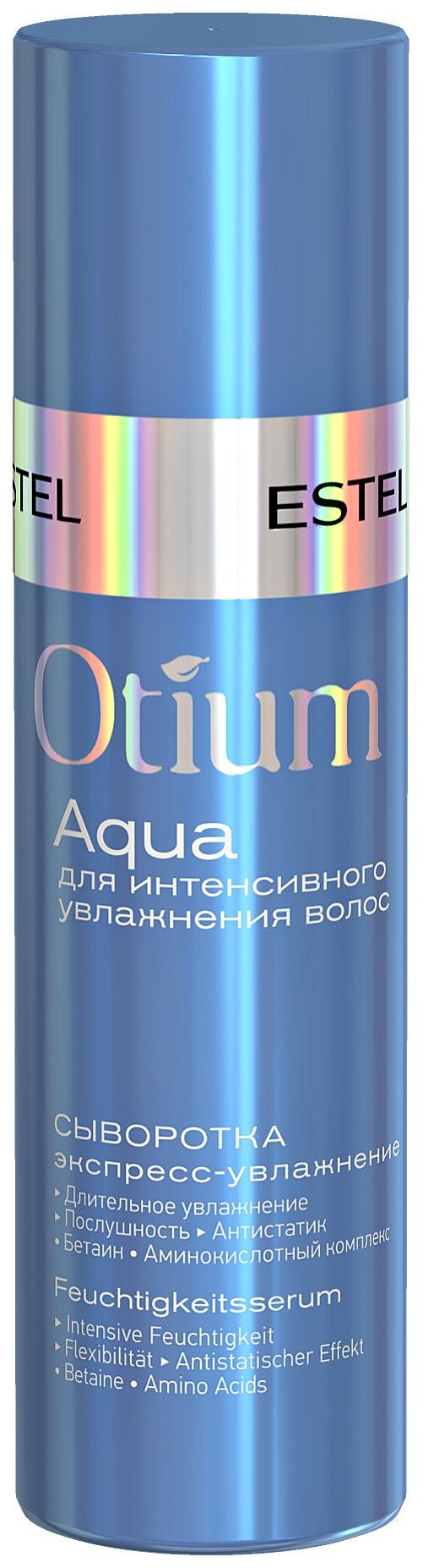 Сыворотка для волос Estel Professional Otium Aqua Экспресс-увлажнение 100 мл фото