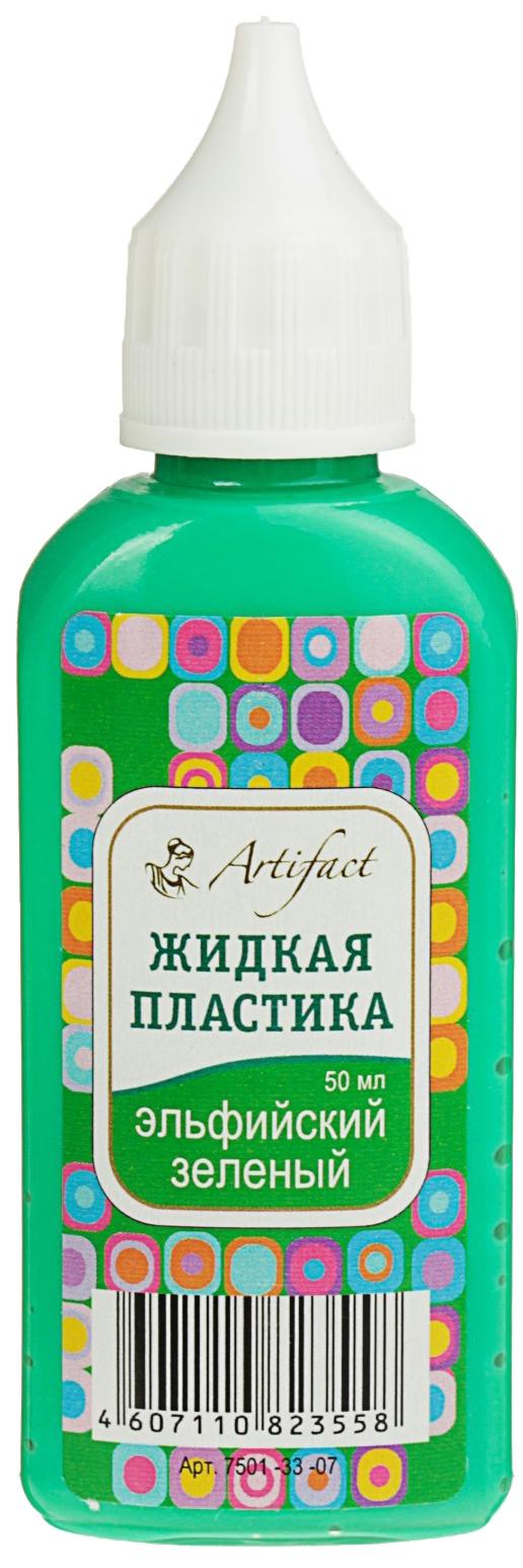 Глина для лепки Artifact Жидкая пластика Эльфийский зеленый 751-33-11 фото