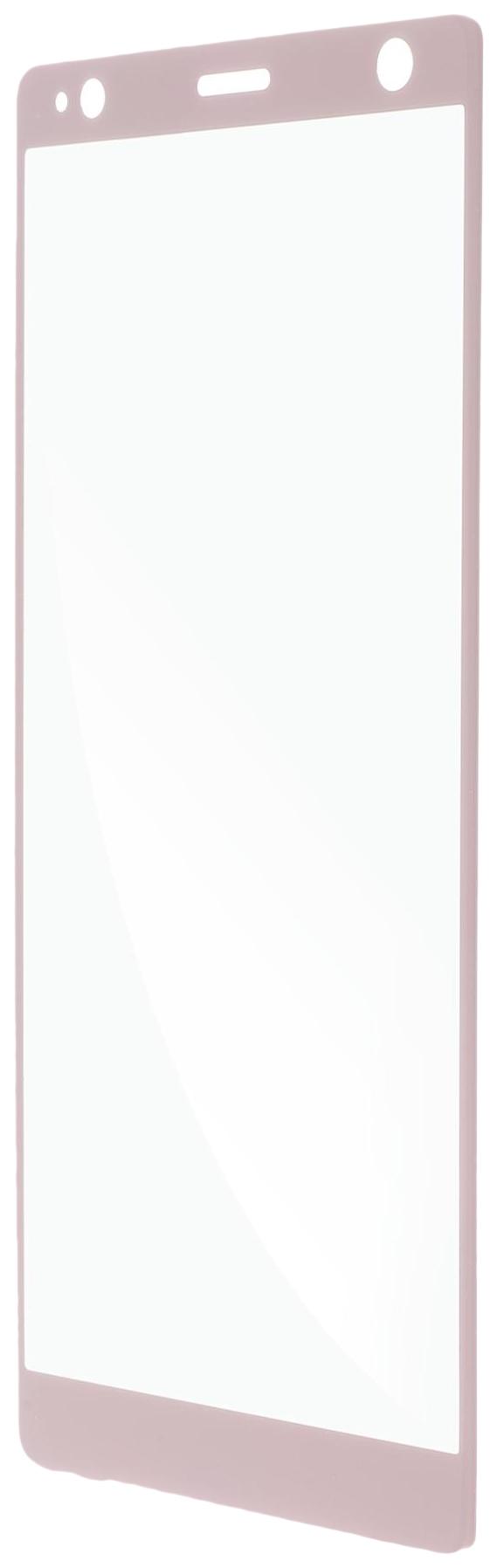 BROSCO XZ2-3D-FLEX-GLASS-PINK