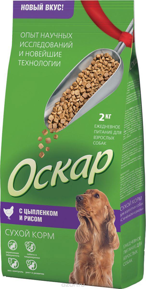 Сухой корм для собак Оскар, все породы, цыпленок и рис, 2кг
