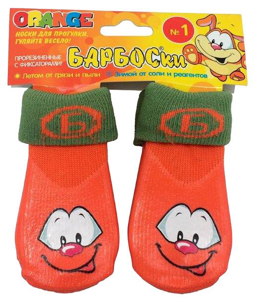 Носки для собак БАРБОСки размер S 4 шт оранжевый.
