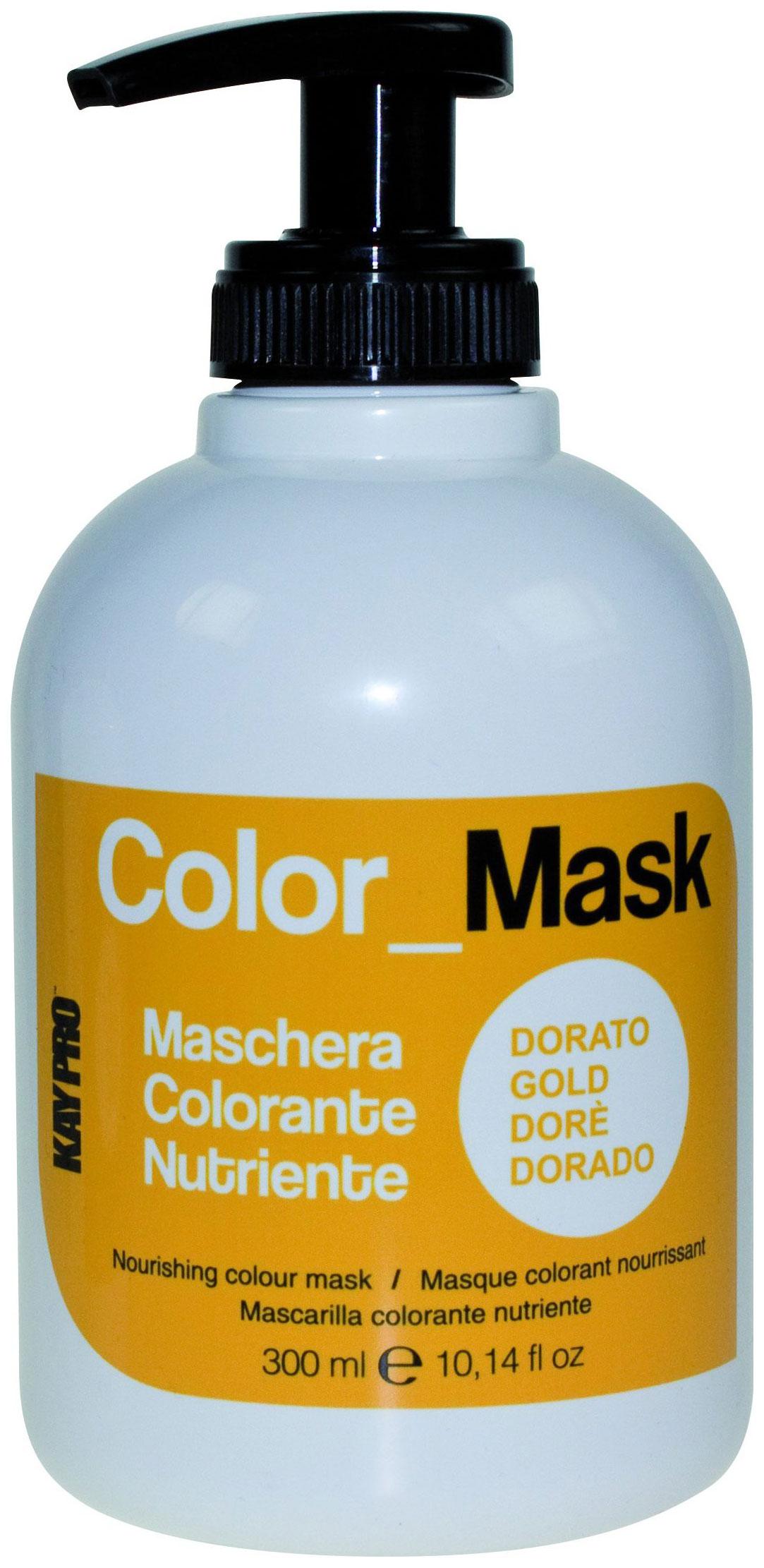 Купить Маска для волос KayPro Color Gold 300 мл