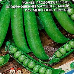Семена Горох Сахарное Великолепие, 8 г, Уральский дачник
