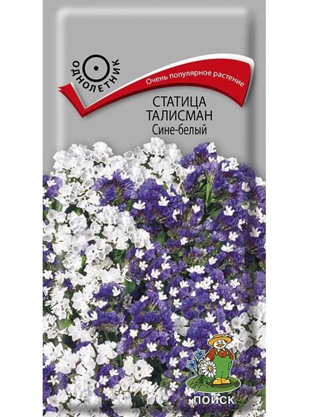 Семена Статица Талисман Сине-Белый, Смесь, 0,1 г Поиск