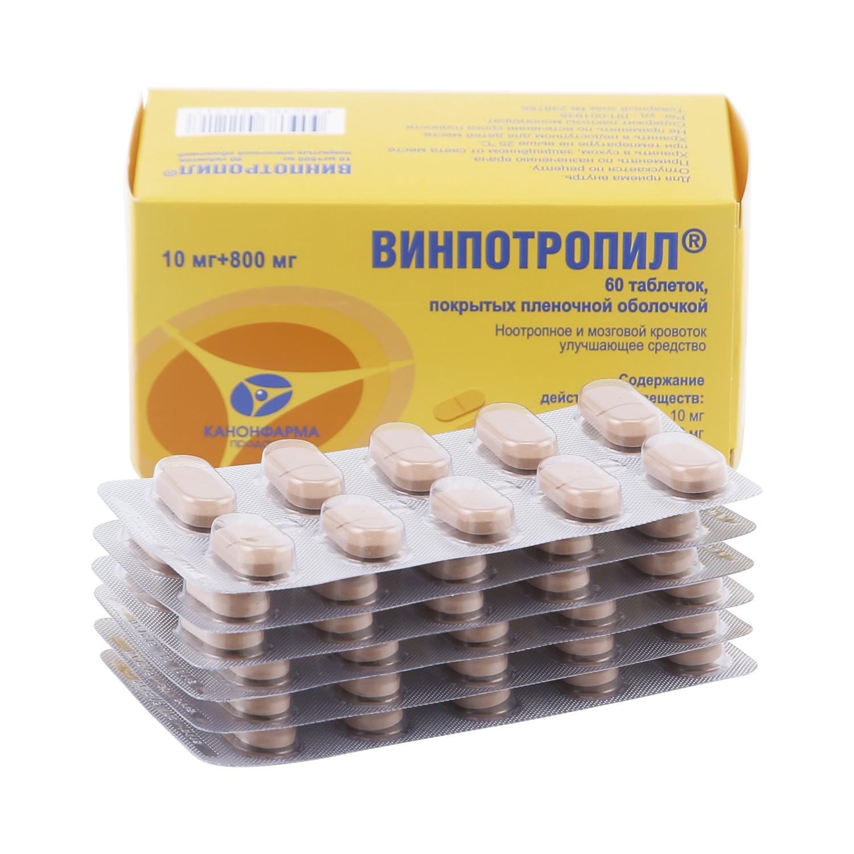 Винпотропил таблетки, покрытые пленочной оболочкой 10 мг+800 мг 60 шт.