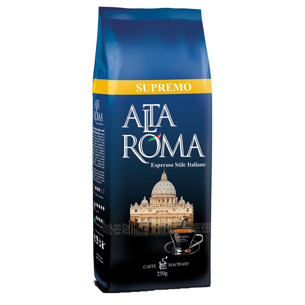 Кофе Alta Roma супремо молотый 250 г