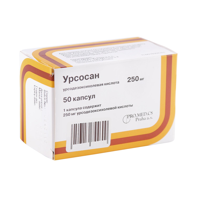 Урсосан капсулы 250 мг 50 шт.
