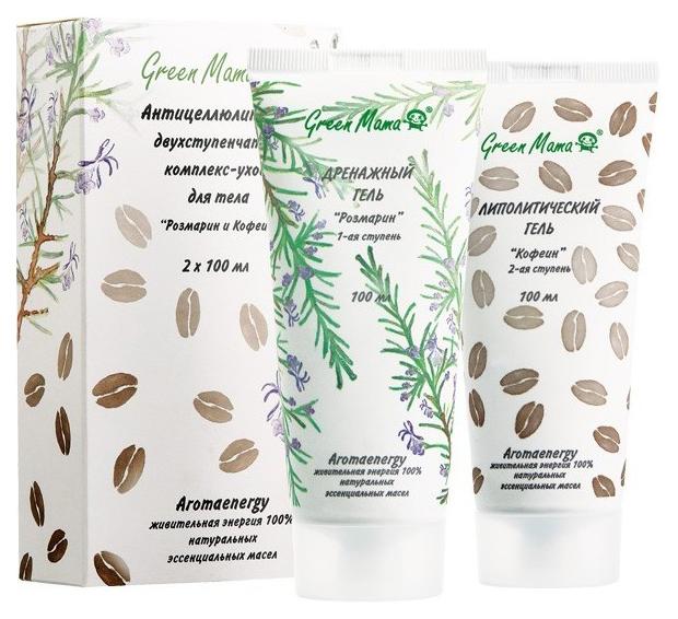 Антицеллюлитное средство Green Mama Кофеин и Розмарин 2*100 мл