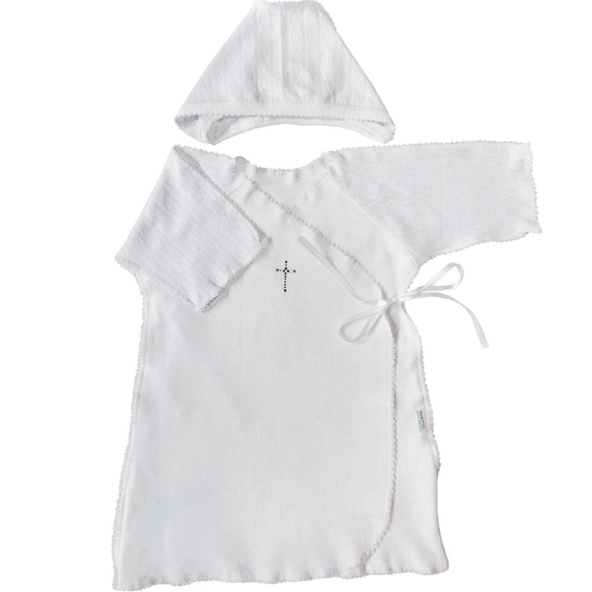 Купить Крестильный набор Папитто для мальчика 2 пр. белый р.20-62 31-5022, Комплекты для новорожденных