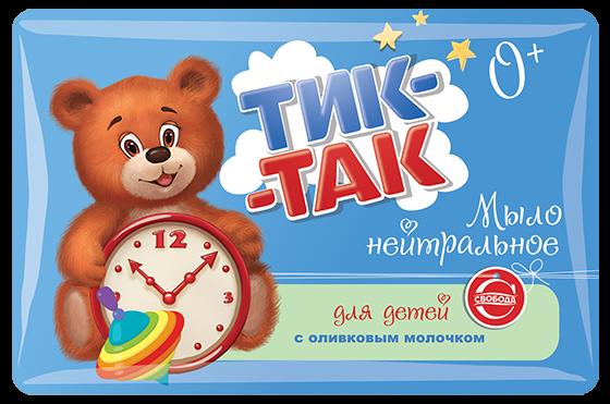 Купить Мыло детское Тик-Такс оливковым молочком, 90г, Свобода, Детское мыло
