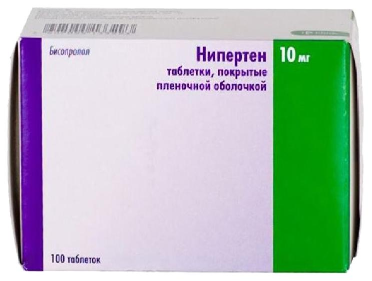 Нипертен таблетки 10 мг 100 шт.