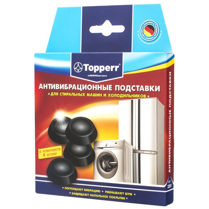 Подставка для ножек стиральной машины Topperr 3201