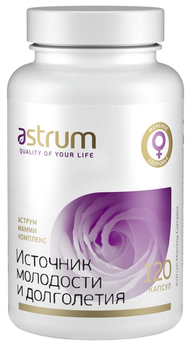Astrum Аструм-Мамми комплекс Источник молодости и долголетия 120 кап. фото