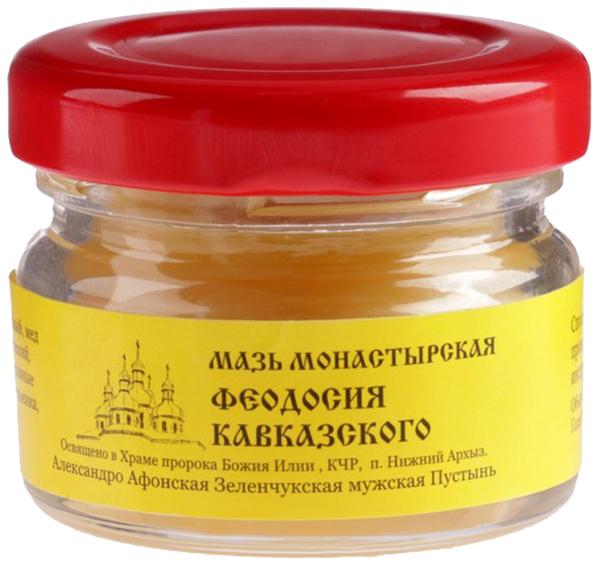 Мазь Монастырская Бизорюк Фабрика здоровья Феодосия Кавказского