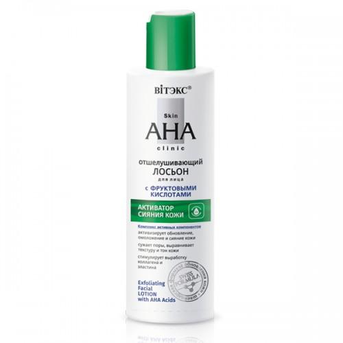 Купить Лосьон для лица Витэкс Skin AHA Clinic отшелушивающий с фруктовыми кислотами 150мл, Vitex
