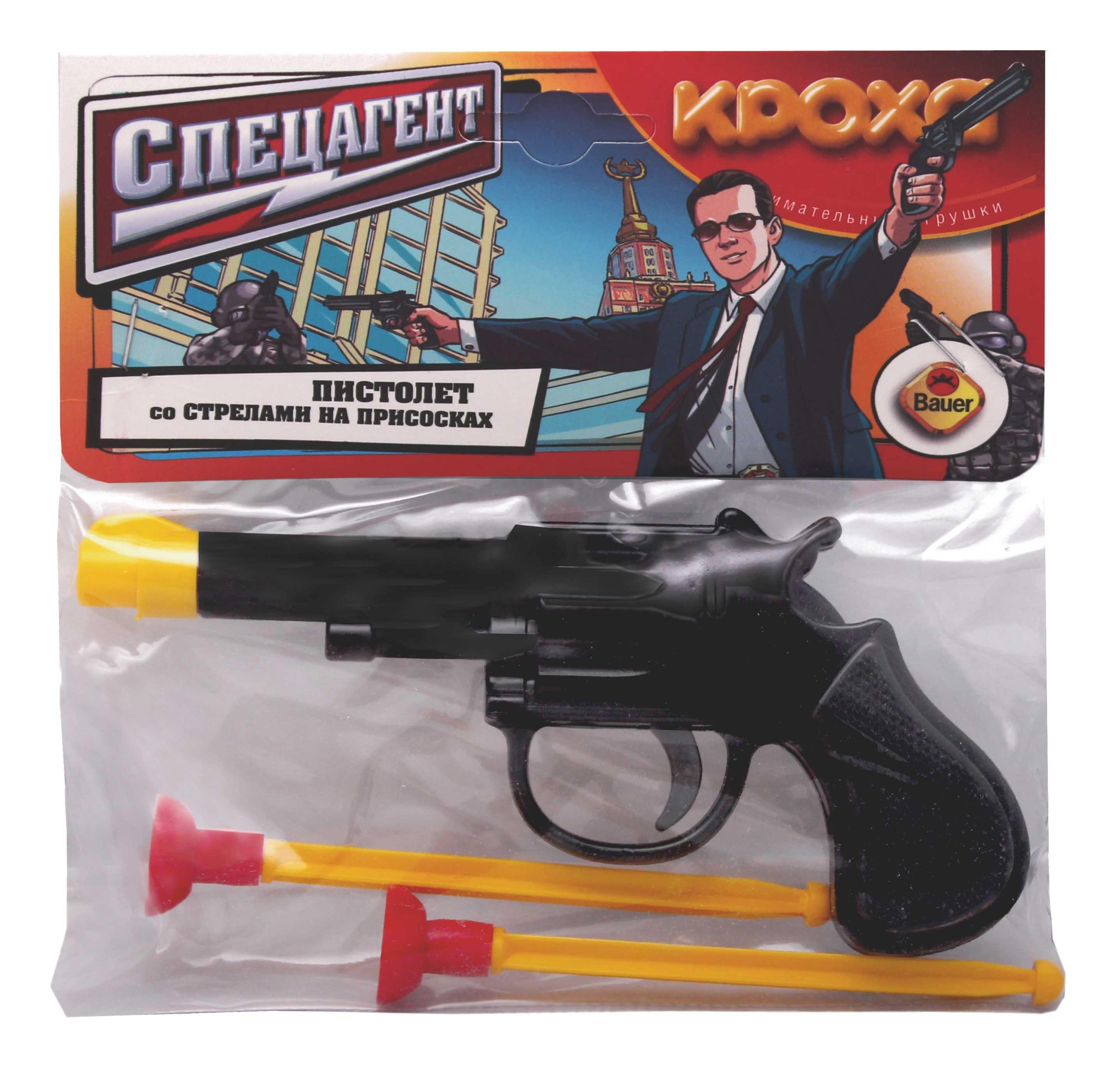 Пистолет Bauer спецагент со стрелами на присосках