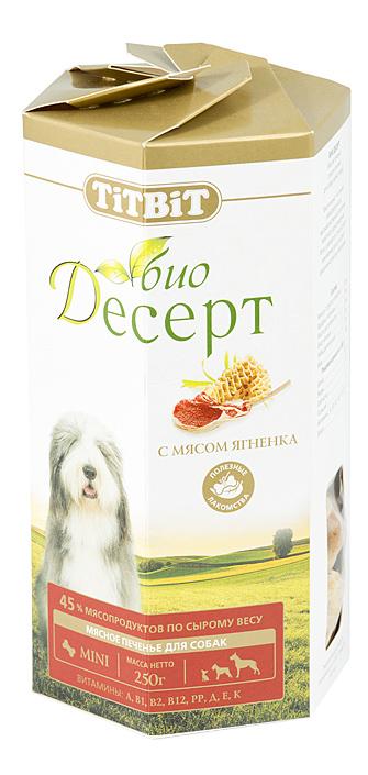Лакомство для собак TiTBiT био Десерт, печенье с мясом ягненка мини, 250г фото