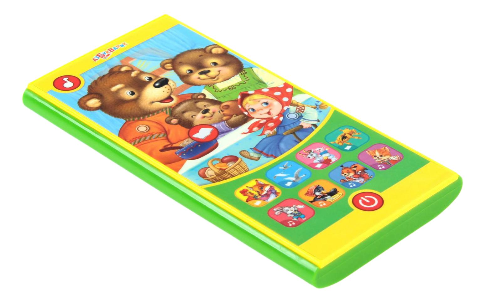 Купить Сказочка Три медведя, Детский гаджет Азбукварик смартфончик сказочка -Три медведя, Детские гаджеты