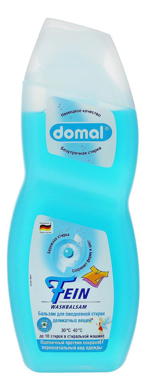 Гель для стирки Domal для деликатных вещей 750 мл