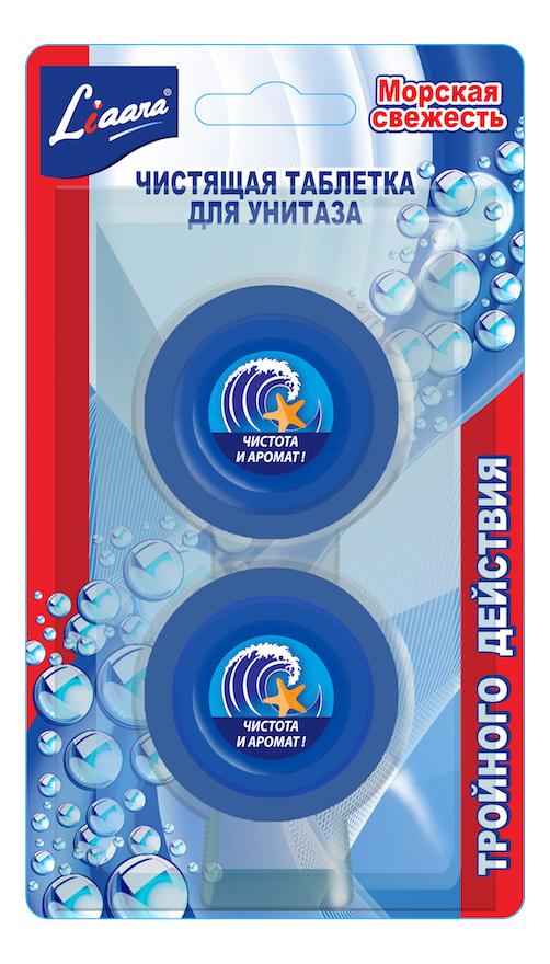 Чистящее таблетка для унитаза Liaara морская свежесть