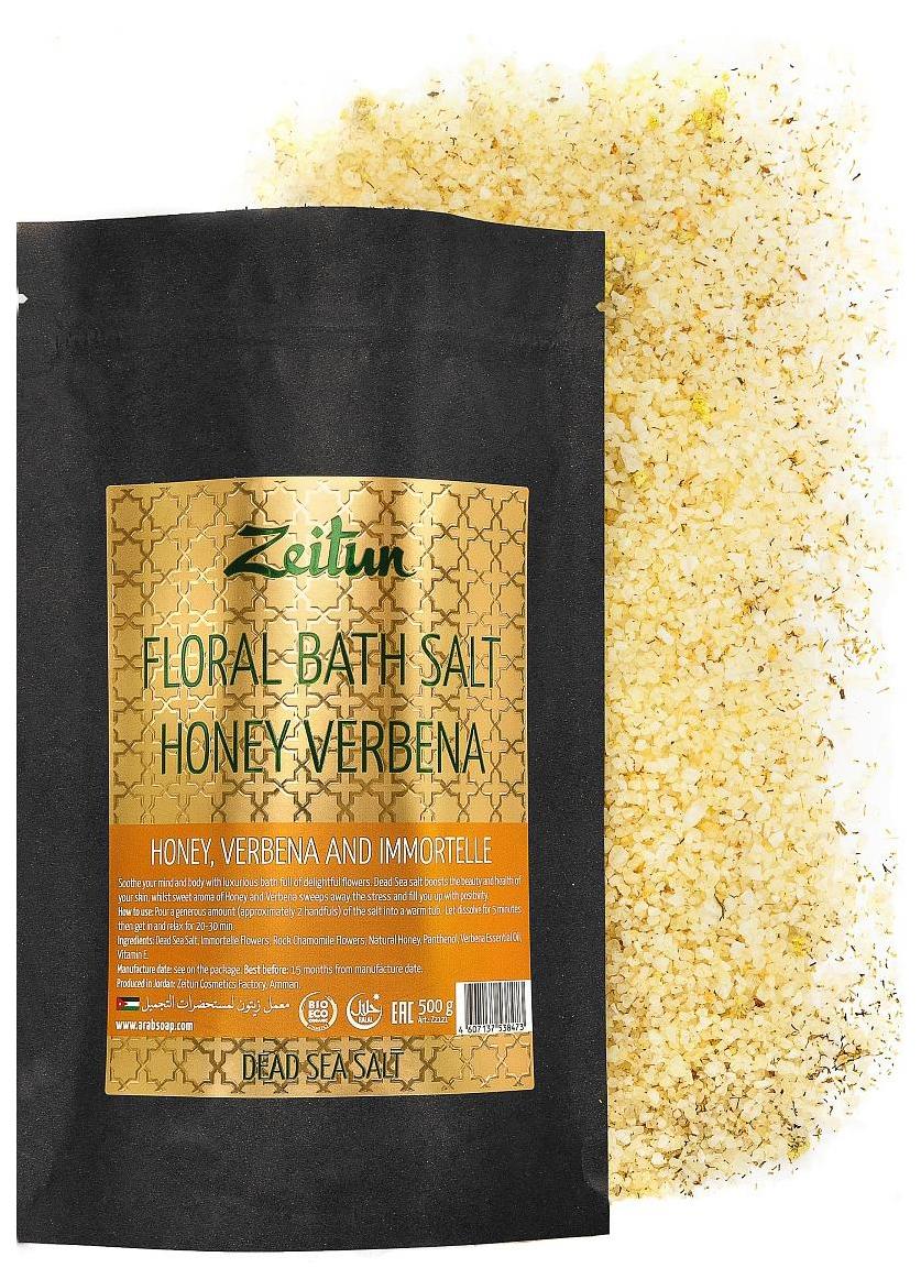 Соль для ванн Zeitun Медовая вербена фото
